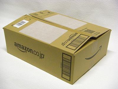 アマゾンの段ボール箱