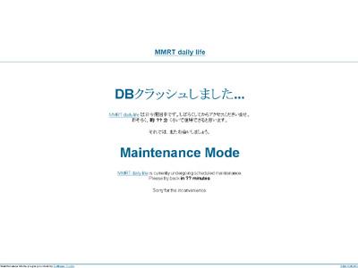 wordpressのメンテナンスモードの図