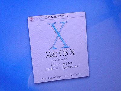 PowerBook G4(Titanium)の画像 3