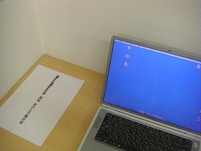 第1回 WordBench(ワードベンチ) 高知 おひとり様の会 画像3