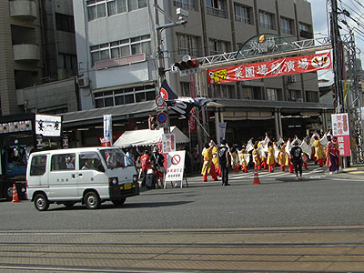 2009 第56回よさこい祭り 高知 菜園場競演場