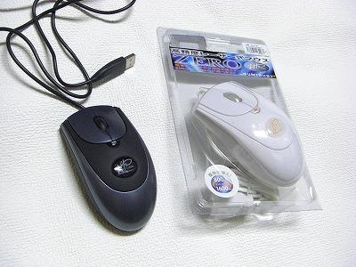 レーザーマウス SUNTRUST(サントラスト) ZERO STLZ2-SW