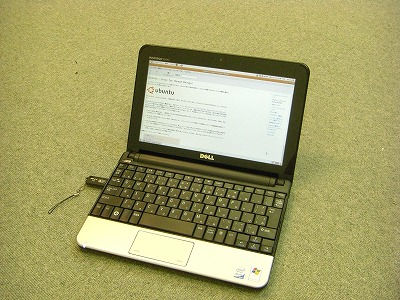 DELL Inspiron Mini 10 で Ubuntu9.04 画像1