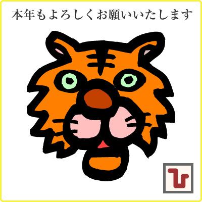 ひかげstyle 2010