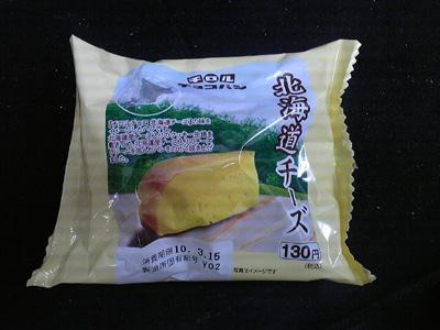 チロルチョコパン、北海道チーズ