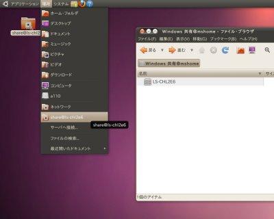 LSーCH500LとUbuntu 10.04