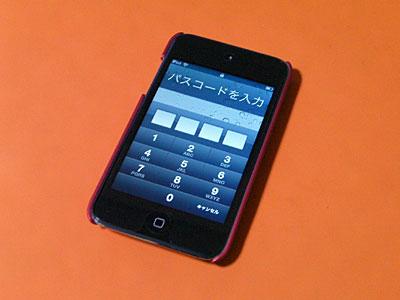 新型のiPod touch4を購入