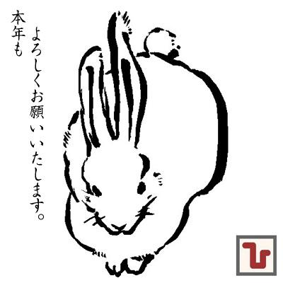 ひかげstyle 2011
