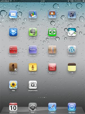 iPad2 Wi-Fi+3G ワーク仕様のアプリ