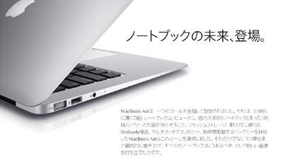 Apple MacBook Air 13.3inch MC965J/A