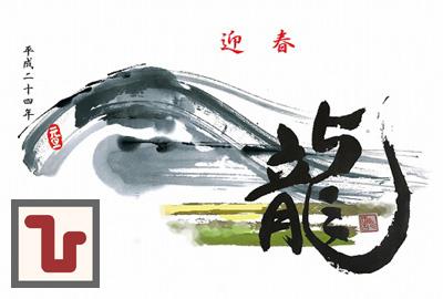 ひかげstyle 2012