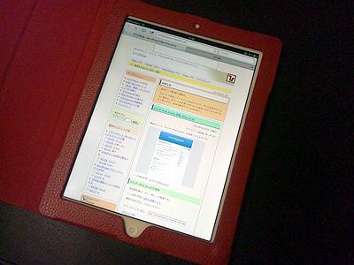 Apple iPad MD370J Wi-Fi+4G 32GB