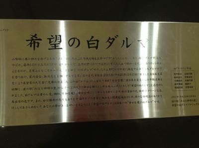 前略、広島です。2012.7/15 画像2