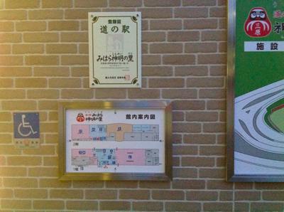 前略、広島です。2012.7/15 画像3