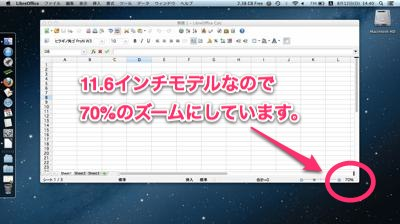 Mountain Lion と LibreOffice 画像2