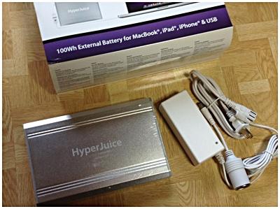 HyperJuice(ハイパージュース) 100Wh 購入