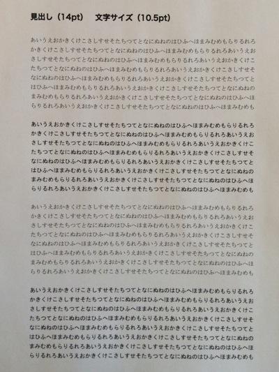 iPod touchやiPadの仕事活用編 2012.11/18