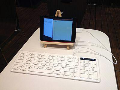 ひかげ的 iPad mini 仕事活用編 2012.11/25 画像2