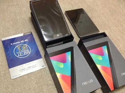 SIMフリー版のNexus7とb-mobile 1GB定額パッケージ 画像1