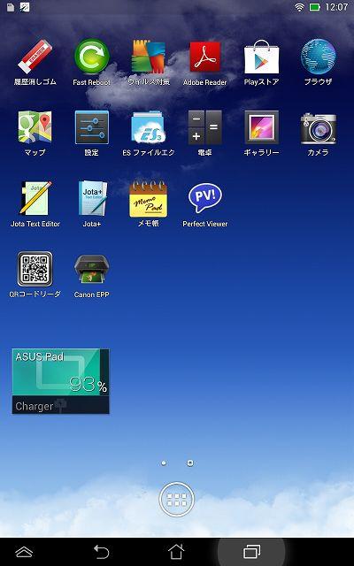 ASUS MEMOPad HD7 画像1