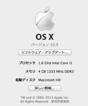 OS X 10.9 Mavericks 画像1