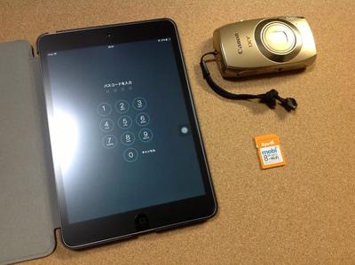 iPadとEye-Fi Mobi 8GBとIXY32Sと動画転送