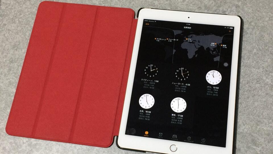 ひかげ的 iPad Air2 活用術 MNVR2J/A 32GB 画像1