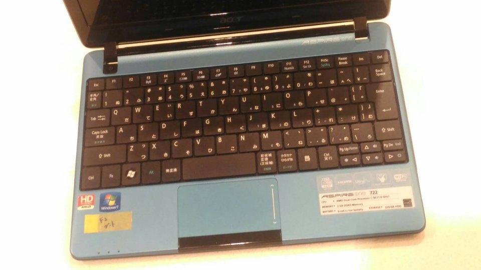 低スペックのブログ専用パソコンを構築した(Acer AO722)画像1