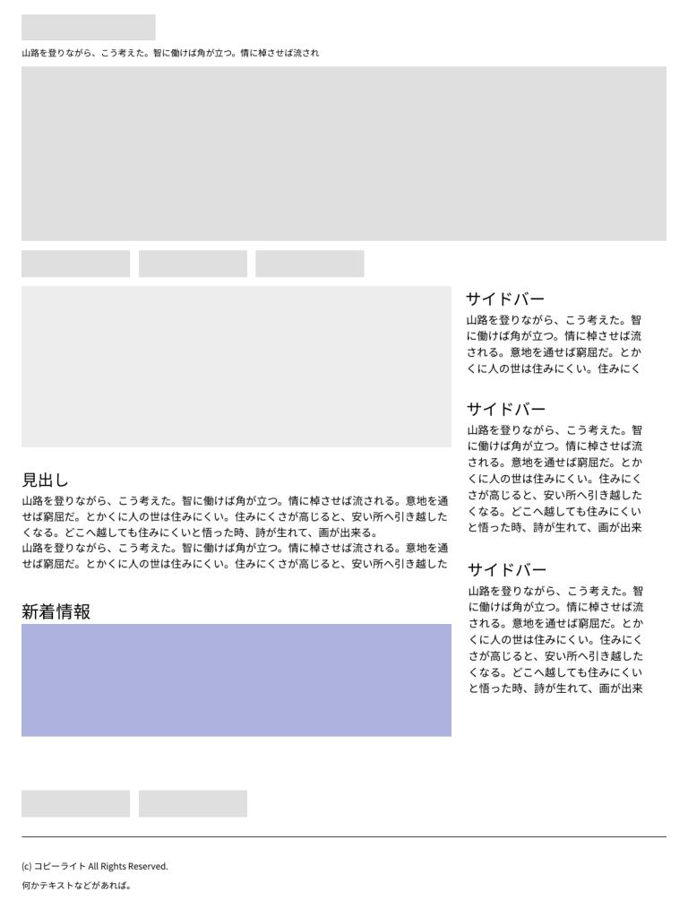 Adobe Compを使ってみた 2019-10-21 画像2