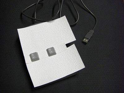 USB 自作 パッド2