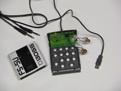 自作 USBフットスイッチ1