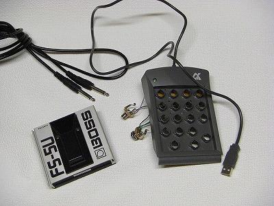 自作 USBフットスイッチ2