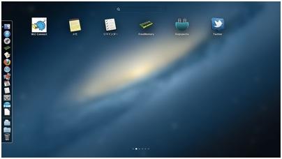 MacBook Airにインストールしているソフト2